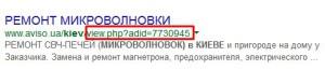 Не дружественный URL