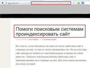 URL из заголовка
